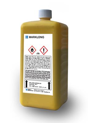 yellow_bottle.jpg